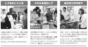 スタッフ募集 松本cinemaセレクト