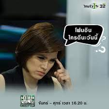 ThairathTV on Twitter: