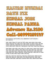 Matka Satta Number Chart Desawar Satta Matka Satta King Call 8999259147 Satta Bazar