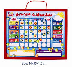 Weekly Star Chart Details About Magnetic Wooden Educational Reward Star Kids Chart Behavioural Weekly Goal Chore
