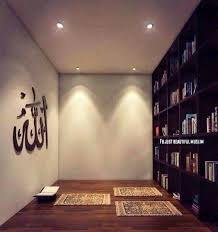 Awesome Islamic Interior Design Ideas Pictures  Interior Design Islamic Room Design