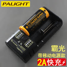 18650 charger <b>lithium</b> battery 26650 multi-function 3.7V display ...