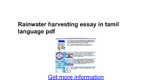rainwater harvesting essay in tamil language pdf google docs