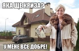 Украине необходимо кардинально увеличить прозрачность НБУ и Фонда гарантирования вкладов, - Рыбалка - Цензор.НЕТ 9117