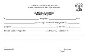 Legal Receipt Of Payment Simple ACKNOWLEDGEMENT OF Payment Receipt The Proper Receipt Format For