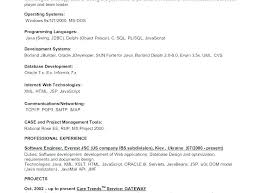 Qualifications For A Job Resume. Example Resumes Skills Example Of ...