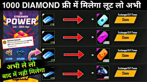 Free fire brings different type of events monthly.from these you can get free unlimited diamond in free fire. Free Fire Garena Giving Away Diamonds For Watching Streams On Booyah App