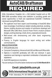 Autocad Draftsman Auto Cad Draftsman Jobs In Shifa International Hospitals Limited