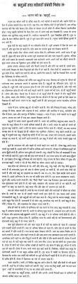 seasons essay essay on the six seasons of in hindi short essay on essay on the