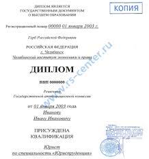Легализация документов для ОАЭ Консульская легализация диплома  Легализация документов для ОАЭ Консульская легализация диплома для ОАЭ Бюро переводов rs center
