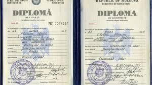 Подлинность молдавского диплома можно проверить онлайн basarabia diploma de licenta