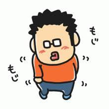 「ブログ用 イラスト 無料 もじもじ」の画像検索結果