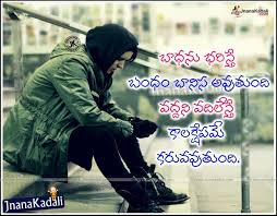 Love Quotes In Hindi Wallpaper Cave