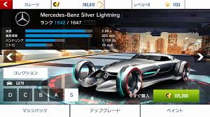 mercedes benz silver lightning asphalt 8. mercedesbenz silver lightninggallery asphalt wiki fandom powered by wikia mercedes benz lightning 8 o