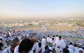 الوقوف بعرفة 2021 مكة مباشر الان مشاهدة جبل عرفات بث مباشر 2021 - ١٤٤٢  شعائر الحج - عيون مصر