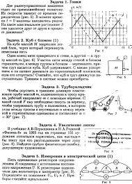 Где купить диссертацию в Хабаровске Курсовые работы на заказ   Докторская диссертация цена в Спб