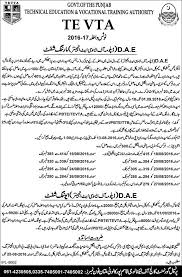 teaching jobs in tevta technical education amp vocational training  teaching jobs in tevta technical education amp vocational training authority multan government of the punjab 20th