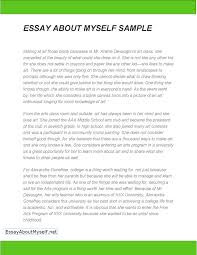 self essay example twenty hueandi co self essay example