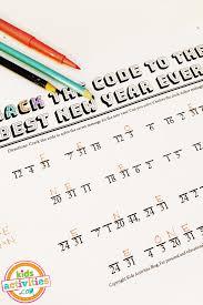 New Years Secret Code For Kids Kids Activities Blog