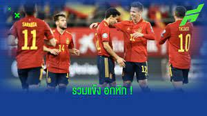 ทีมชาติสเปน Archives - ขอบสนาม