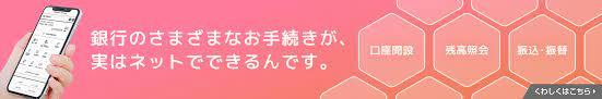 三菱 東京 ufj 支店 コード