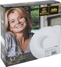 Купить <b>Тарелка Wilmax</b> глубокая 22.5см 2шт с доставкой на дом ...