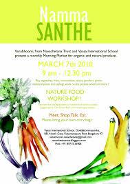 Kitchen Gardeners International Namma Santhe Organic Kitchen Gardening And My Personal Musings