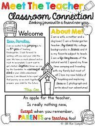 Meet The Teacher Letter Templates Meet The Teacher Letter Template Musacreative Co
