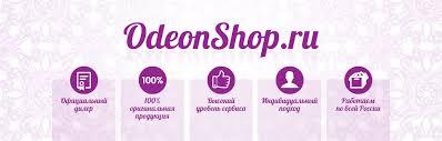 OdeonShop.ru - официальный дилер <b>Odeon Light</b> в России ...