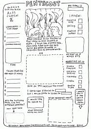 Pentecost Worksheet Crafts And Lessons For Kids Lent Lesson Plans ...