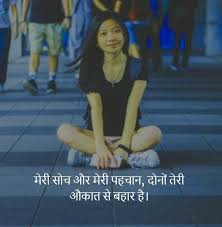 hindi atude whatsapp status images