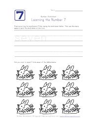 Best Photos of Preschool Number 7 - Printable Preschool Worksheets ...