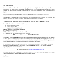 Sample Letter Supplementary Educational Services