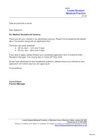 Receptionist Cover Letter For Resume Receptionist Cover Letter Sample Australia Samples Png Resize 100 13
