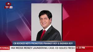 CBI booked NDTV promoters Prannoy Roy and Radhika Roy - YouTube
