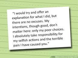 c7c352f26fbf1a a508eb19e0a7 apology letter apologies