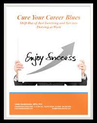 cure your career blues e book com e book cover pat