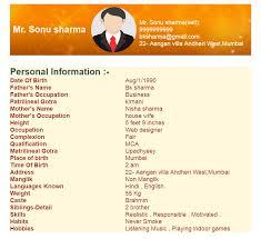 marriage biodata format in english bio data maker bio data builder bio data creator