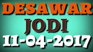 Desawar 11 04 2017 Mangalvar Jodi Youtube