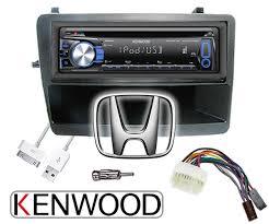 honda civic car stereo cd player kenwood kdc 4054ub ipod kit car honda civic car stereo cd player kenwood kdc 4054ub ipod kit