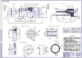 Штуцер сепаратора трёхфазного Чертеж Оборудование для добычи и  Штуцер сепаратора трёхфазного Чертеж Оборудование для добычи и подготовки нефти и газа Курсовая