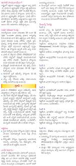 overview of appsc group exam in telugu language appsc material overview of appsc group 1 exam in telugu language
