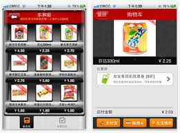 Vending Machine App Enchanting Ubox App Vending Machines = Mobile Payments For Drinks And Snacks