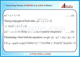 imaginary number algebra 2 math solved examples 2 1 algebra 1 complex number mathematics definition