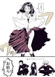 呪術 廻 戦 歌姫