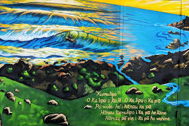 graffiti wall art surfing keauhou kona big island of hawaii