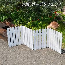 antique style wooden garden fence foldable white flower bed fence fence fence 05p03dec16 a simple blindfold installing fence garden gardening wood screen