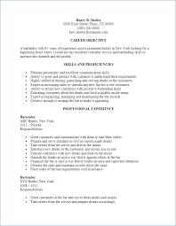 Bistrun : Server Resume Responsibilities Foodcity Me Server Job ...