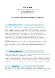 Resume Application Form Tufts Sample Essays Introduction Samples Of