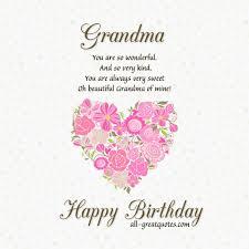 Grandmother Birthday Quotes. QuotesGram via Relatably.com